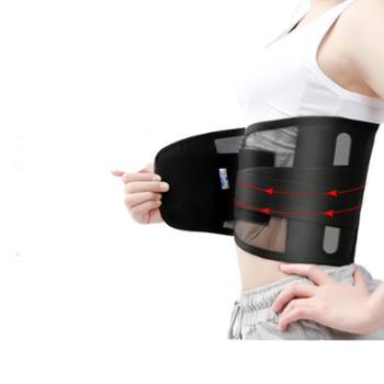 可孚腰围子护腰带医用腰椎间盘突出腰肌劳损牵引男士专用自发热治疗器