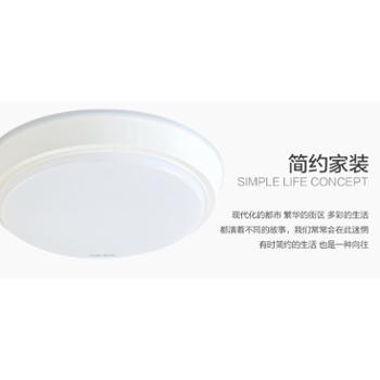 三雄极光 LED厨卫灯 晶明 8W