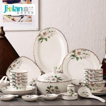 碗碟套装家用56头木棉花骨瓷餐具套装 骨质瓷陶瓷碗筷碗盘乔迁送礼