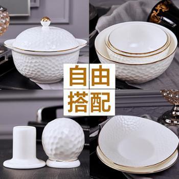 嘉兰 高尔夫欧式金边浮雕骨瓷碗盘碟勺自由搭配 面碗汤碗勺子自选