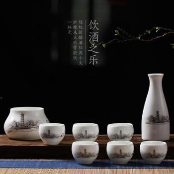 嘉兰骨瓷酒具套装中式白酒酒壶酒杯家用温酒壶