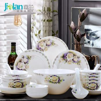 嘉兰唐山骨瓷碗碟套装家用韩式清新田园28头餐具套装骨瓷装结婚礼品