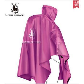 徽羚羊户外三合一雨衣 登山徒步地布骑行旅游雨披便携男女款