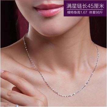 银晶灵 925纯银项链超细 女短款 满天星锁骨银链子 配链单链饰品 韩版