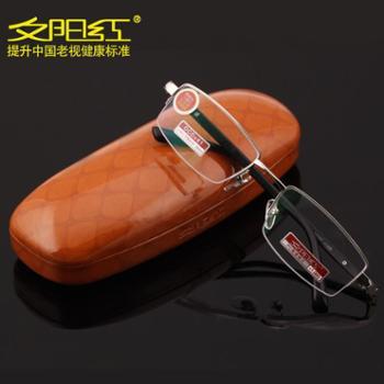 夕阳红老花镜男超轻合金镜架老化镜PC高清镜片舒适老人眼镜