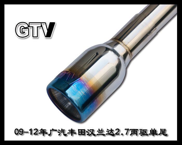 9 12年广汽丰田汉兰达2.7两驱单尾 丰田汉兰达专业改装排气管尾喉