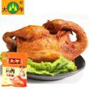 大午脱骨扒鸡500g/只 真空包装卤味熟食开袋即食老幼皆宜