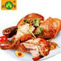 大午大鸡腿70g*8个装 清真卤味熟食开袋即食独立包装旅游办公美味小零食