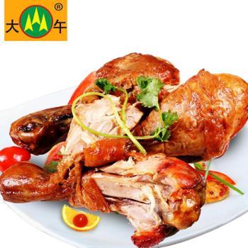 大午大鸡腿70g*8个装清真卤味熟食开袋即食独立包装旅游办公美味小零食