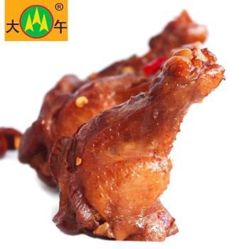 大午香辣烤小鸡腿35g2个休闲小零食独立真空包装鸡翅根