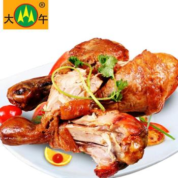 大午大鸡腿350g健身辅食佐餐个大量足休闲鸡肉零食