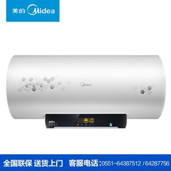 Midea/美的F60-30W6(HG)(遥控)电热水器储水式洗澡60升50L
