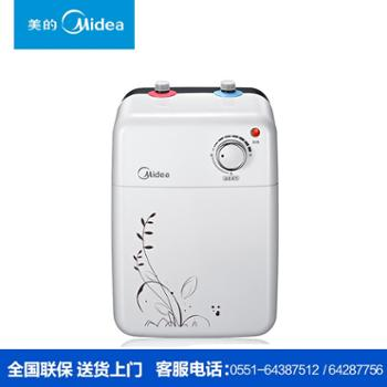 Midea/美的 F05-15A(S)小型厨宝 厨房电热水器 上下即热式 储水式