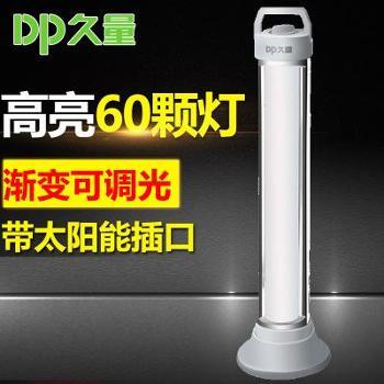 久量LED-7123充电应急灯 照明灯 停电工作照明灯