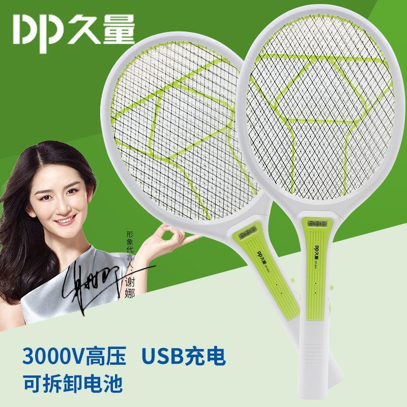 久量led-824大功率带led灯可拆卸电池充电电蚊拍灭蚊拍电驱蚊器