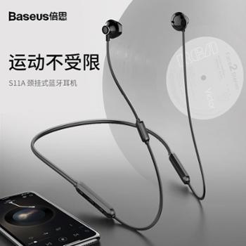 倍思 Encok S11A颈挂式蓝牙耳机 防水一拖二运动音乐蓝牙耳机