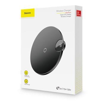 Baseus/倍思 适用苹果X手机无线充 数显无线充电器 桌面无线快充