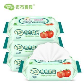 布布宝贝婴儿护臀湿巾25抽4包儿童宝宝护肤湿纸巾
