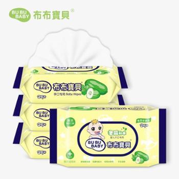 布布宝贝婴儿手口湿巾25抽4包儿童宝宝湿巾纸手口专用