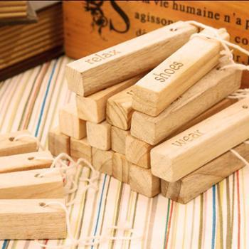 欧润哲 40条装 家居衣柜除味香樟木条樟木块 多功能除异味樟木片可挂 代樟脑丸