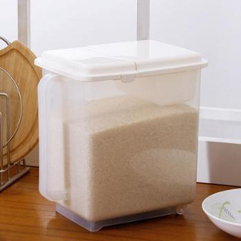 欧润哲 新加坡制大号米色PP带把手食物储物盒 时尚多功能米桶杂物收纳桶