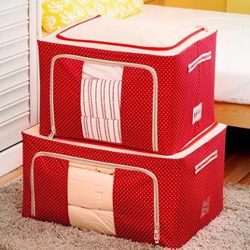 欧润哲66L+88L600D牛津布收纳箱家居衣物棉被整理箱衣物组合箱子
