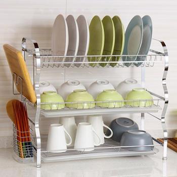 欧润哲22寸电镀厨房三层碗碟架沥水架晾碗架放碗架碗盘筷子收纳架