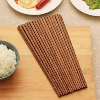 欧润哲原木色筷子鸡翅木筷子实木制筷子餐具10双套装