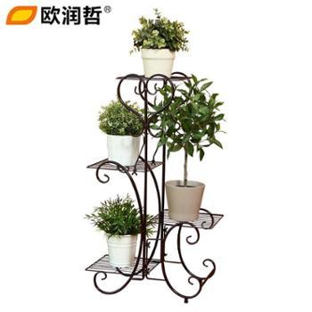 欧润哲棕色简约铁艺四层花架创意欧式花盘架盆栽收纳架