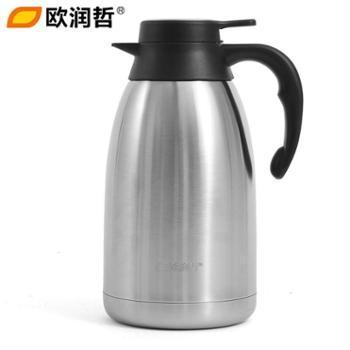 欧润哲 304不锈钢2升钢盖保温壶 时尚保温瓶暖壶开水壶