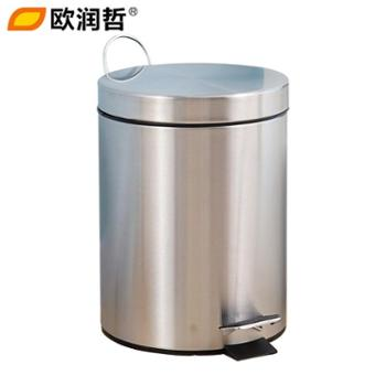 欧润哲5L不锈钢脚踏垃圾桶家庭缓降静音垃圾办公室桶纸篓收纳桶卫生间垃圾桶