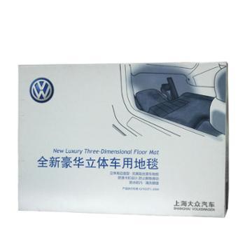 上海大众汽车朗逸专用脚垫