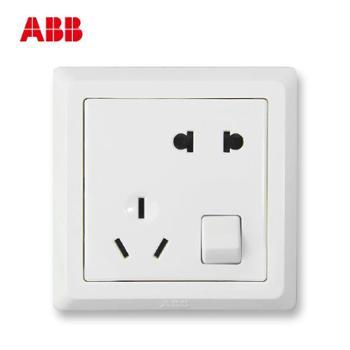 ABB德逸二位二、三极带开关插座AE22510A