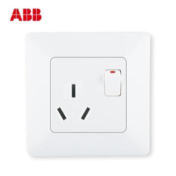 ABB由雅一位三极带开关插座AP22853-WW16A