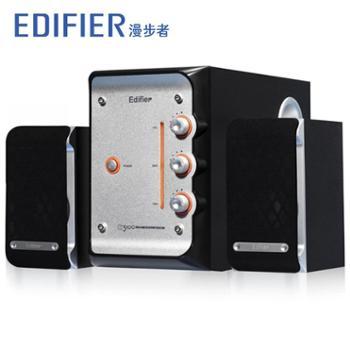Edifier 漫步者E3100木质音响低音炮 2.1声道 笔记本台式电脑多媒体组合音箱