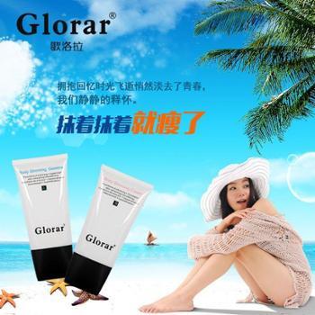 【包邮】Glorar歌洛拉瘦身神器纤体美体套盒瘦腿瘦肚腩瘦腰瘦身瘦臀瘦小腿