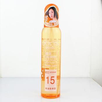欧贝斯啫喱水保湿定型230ml头发造型蓬松男女发型定型水持久正品