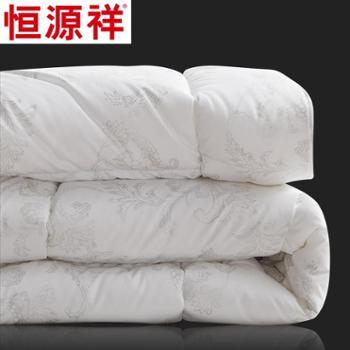 特价包邮 恒源祥羊毛纤维被 加厚秋冬被子 澳羊毛被芯