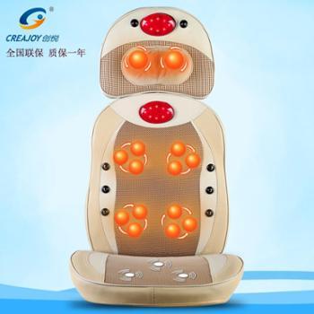 【包邮正品】创悦CY-8615B多功能按摩靠垫开背按摩器/颈腰靠垫/坐垫