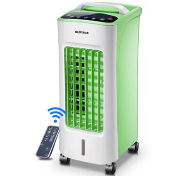 奥克斯空调扇FLS-120KR家用单冷风扇加湿制冷风机遥控定时水冷移动小空调