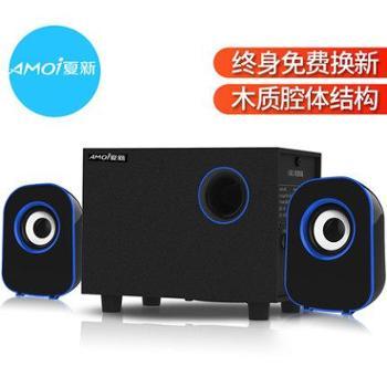 Amoi/夏新 A510电脑音响家用多媒体台式低音炮手机笔记本小音箱