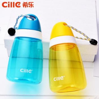 【正品包邮】希乐夏季水杯塑料杯便携运动男女学生杯子创意儿童随手杯情侣水杯