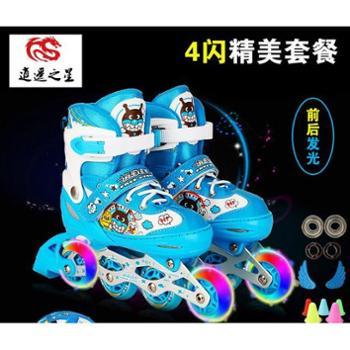 逍遥之星新款儿童溜冰鞋套装双闪单排轮滑鞋