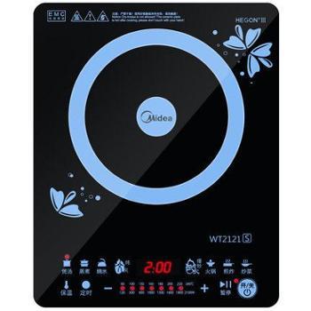 Midea/美的 WT2121S电磁炉家用火锅电池炉灶智能触摸屏