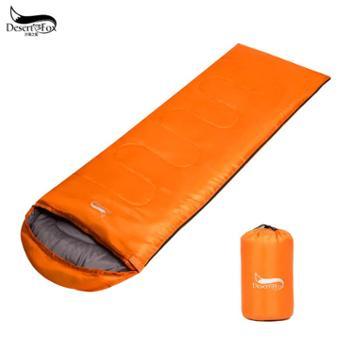 春秋款单人睡袋成人户外睡袋超轻午休出游露营睡袋野营睡袋