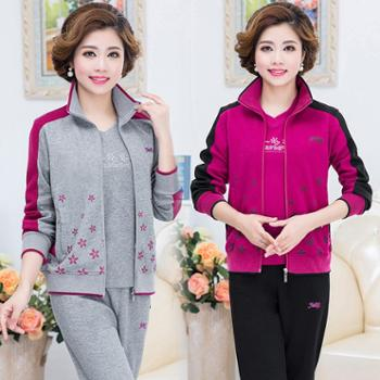 18中老年锻炼服套装女春秋加大码晨练妈妈装中年运动套装三件套