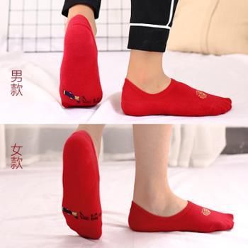 本命年袜子男女全棉红色踩小人隐形袜情侣鸿运红袜子