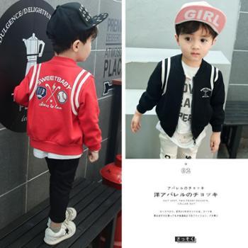 2018新款童装儿童上衣春秋宝宝长袖针织衫童装韩版男孩外套