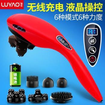 璐瑶无线充电式手持手拿家用红外线海豚按摩棒器电动锤多功能全身