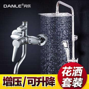 全铜主体浴室淋浴花洒套装卫生间增压喷头可升降水龙头